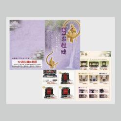 お仏壇の赤峰様位牌カタログ